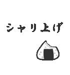 ムショ単語集(個別スタンプ:24)