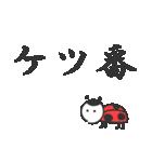 ムショ単語集(個別スタンプ:26)