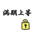 ムショ単語集(個別スタンプ:28)