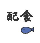 ムショ単語集(個別スタンプ:31)