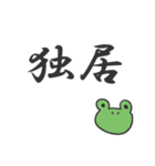 ムショ単語集(個別スタンプ:32)