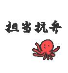ムショ単語集(個別スタンプ:33)
