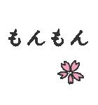 ムショ単語集(個別スタンプ:34)