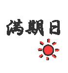 ムショ単語集(個別スタンプ:37)