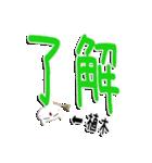 ★植木専用★(植木さん専用)(個別スタンプ:01)
