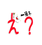 ★植木専用★(植木さん専用)(個別スタンプ:03)