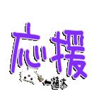 ★植木専用★(植木さん専用)(個別スタンプ:05)