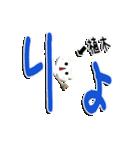 ★植木専用★(植木さん専用)(個別スタンプ:06)