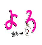 ★植木専用★(植木さん専用)(個別スタンプ:07)