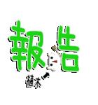 ★植木専用★(植木さん専用)(個別スタンプ:09)