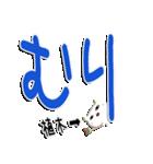 ★植木専用★(植木さん専用)(個別スタンプ:10)