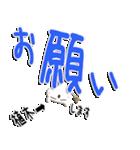 ★植木専用★(植木さん専用)(個別スタンプ:12)