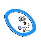 ★植木専用★(植木さん専用)(個別スタンプ:15)