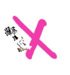 ★植木専用★(植木さん専用)(個別スタンプ:16)