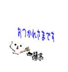 ★植木専用★(植木さん専用)(個別スタンプ:17)