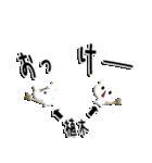 ★植木専用★(植木さん専用)(個別スタンプ:20)