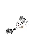 ★植木専用★(植木さん専用)(個別スタンプ:21)
