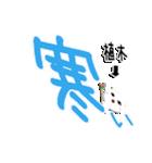 ★植木専用★(植木さん専用)(個別スタンプ:22)