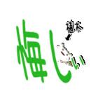 ★植木専用★(植木さん専用)(個別スタンプ:24)