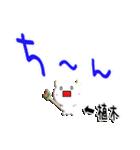 ★植木専用★(植木さん専用)(個別スタンプ:25)