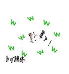 ★植木専用★(植木さん専用)(個別スタンプ:26)