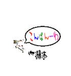 ★植木専用★(植木さん専用)(個別スタンプ:31)