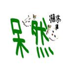 ★植木専用★(植木さん専用)(個別スタンプ:34)
