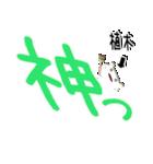 ★植木専用★(植木さん専用)(個別スタンプ:35)