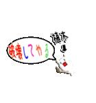 ★植木専用★(植木さん専用)(個別スタンプ:36)