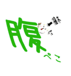 ★植木専用★(植木さん専用)(個別スタンプ:37)