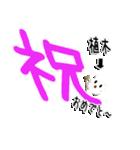 ★植木専用★(植木さん専用)(個別スタンプ:38)