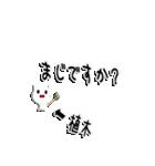 ★植木専用★(植木さん専用)(個別スタンプ:40)