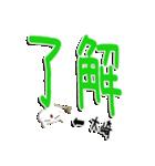 ★大崎専用★(大崎さん専用)(個別スタンプ:01)