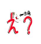 ★大崎専用★(大崎さん専用)(個別スタンプ:03)