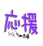 ★大崎専用★(大崎さん専用)(個別スタンプ:05)