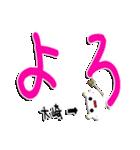 ★大崎専用★(大崎さん専用)(個別スタンプ:07)