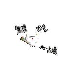 ★大崎専用★(大崎さん専用)(個別スタンプ:08)
