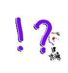 ★大崎専用★(大崎さん専用)(個別スタンプ:14)