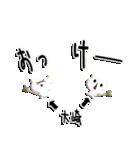 ★大崎専用★(大崎さん専用)(個別スタンプ:20)