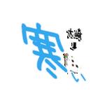 ★大崎専用★(大崎さん専用)(個別スタンプ:22)