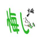 ★大崎専用★(大崎さん専用)(個別スタンプ:24)