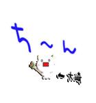 ★大崎専用★(大崎さん専用)(個別スタンプ:25)