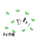 ★大崎専用★(大崎さん専用)(個別スタンプ:26)