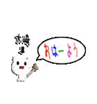 ★大崎専用★(大崎さん専用)(個別スタンプ:29)