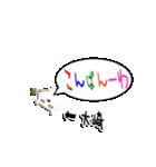 ★大崎専用★(大崎さん専用)(個別スタンプ:31)