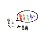 ★大崎専用★(大崎さん専用)(個別スタンプ:32)
