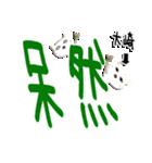 ★大崎専用★(大崎さん専用)(個別スタンプ:34)