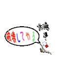 ★大崎専用★(大崎さん専用)(個別スタンプ:36)