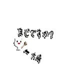 ★大崎専用★(大崎さん専用)(個別スタンプ:40)