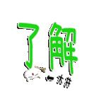 ★大井さん専用★(大井一択)(個別スタンプ:01)